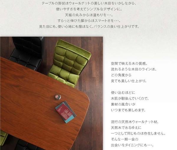 おすすめ!ウッド&レトロデザイン ソファーダイニングテーブルセット【DARNEY】ダーニー画像10