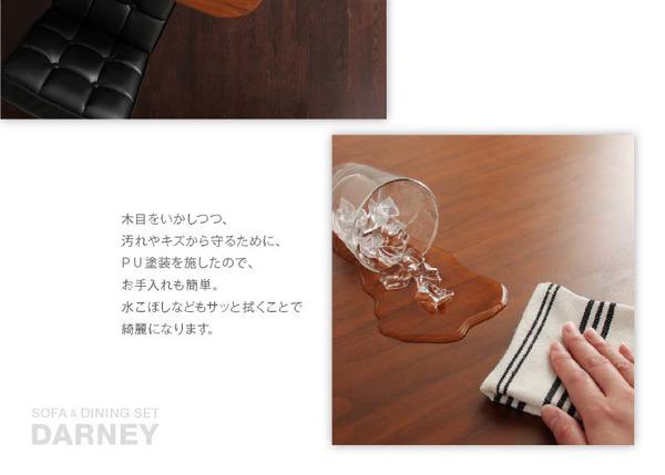 おすすめ!ウッド&レトロデザイン ソファーダイニングテーブルセット【DARNEY】ダーニー画像11