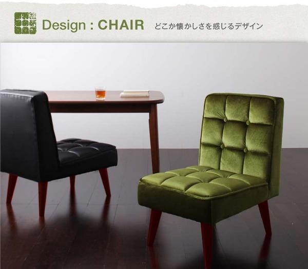 おすすめ!ウッド&レトロデザイン ソファーダイニングテーブルセット【DARNEY】ダーニー画像12