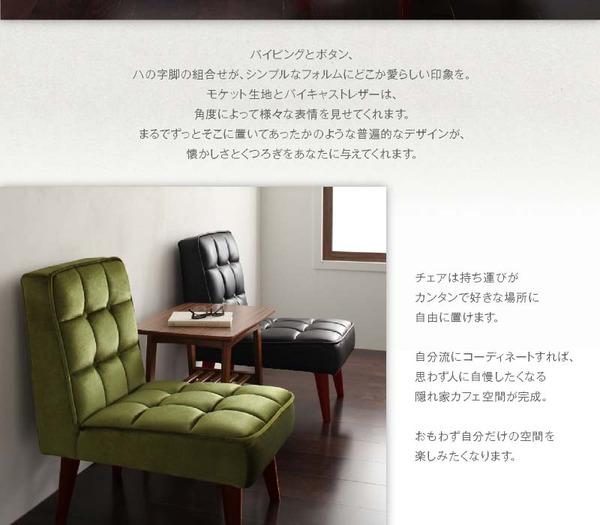 おすすめ!ウッド&レトロデザイン ソファーダイニングテーブルセット【DARNEY】ダーニー画像13