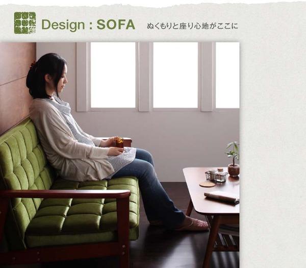 おすすめ!ウッド&レトロデザイン ソファーダイニングテーブルセット【DARNEY】ダーニー画像15