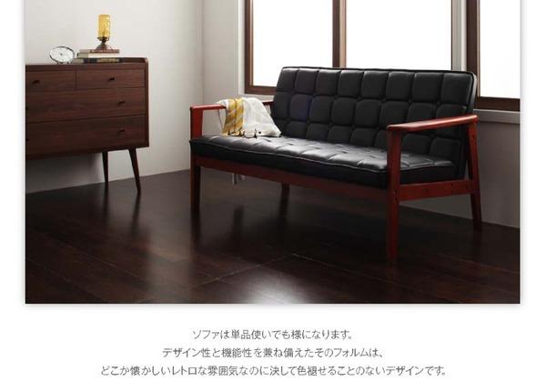 おすすめ!ウッド&レトロデザイン ソファーダイニングテーブルセット【DARNEY】ダーニー画像17