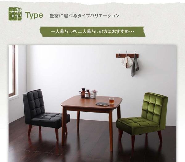 おすすめ!ウッド&レトロデザイン ソファーダイニングテーブルセット【DARNEY】ダーニー画像19