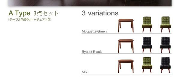 おすすめ!ウッド&レトロデザイン ソファーダイニングテーブルセット【DARNEY】ダーニー画像20