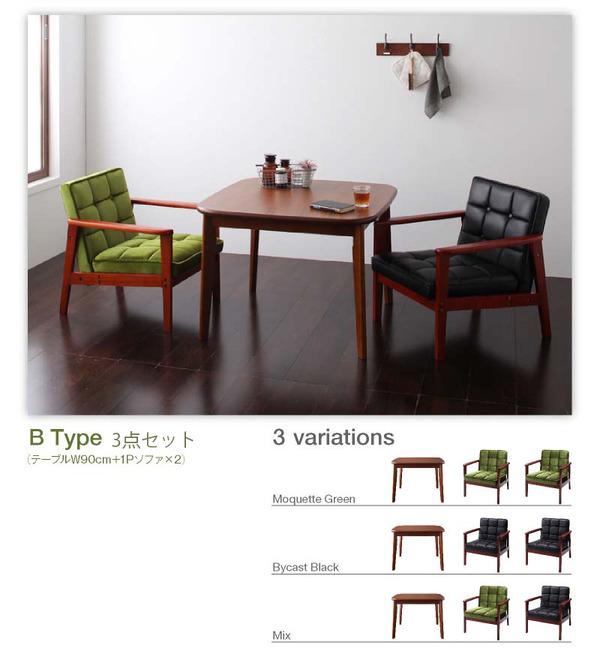 おすすめ!ウッド&レトロデザイン ソファーダイニングテーブルセット【DARNEY】ダーニー画像21