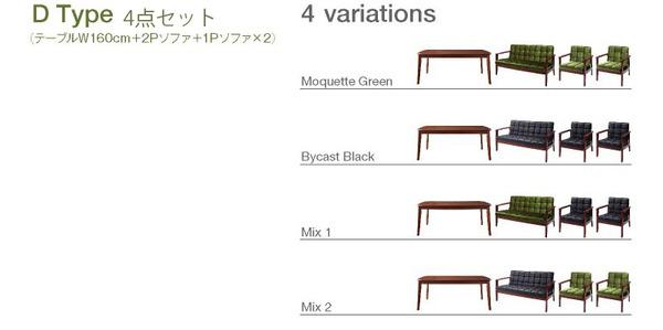 おすすめ!ウッド&レトロデザイン ソファーダイニングテーブルセット【DARNEY】ダーニー画像24