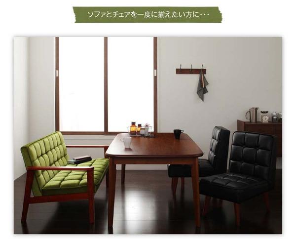 おすすめ!ウッド&レトロデザイン ソファーダイニングテーブルセット【DARNEY】ダーニー画像25
