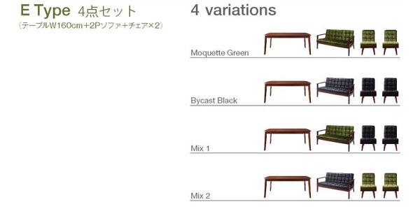 おすすめ!ウッド&レトロデザイン ソファーダイニングテーブルセット【DARNEY】ダーニー画像26