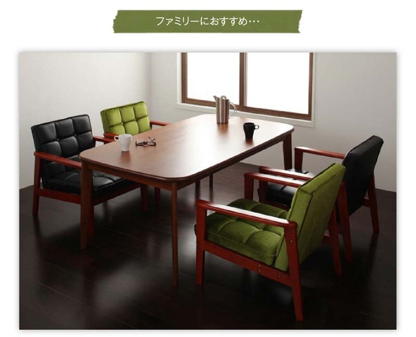 おすすめ!ウッド&レトロデザイン ソファーダイニングテーブルセット【DARNEY】ダーニー画像29
