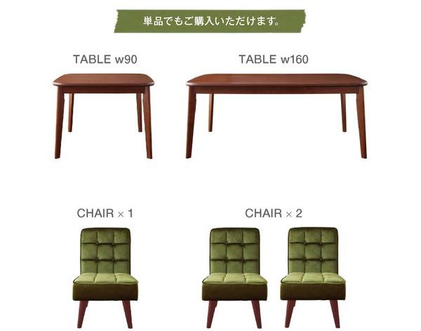 おすすめ!ウッド&レトロデザイン ソファーダイニングテーブルセット【DARNEY】ダーニー画像33