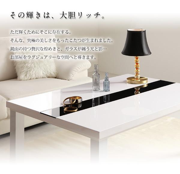ホワイトのローテーブル