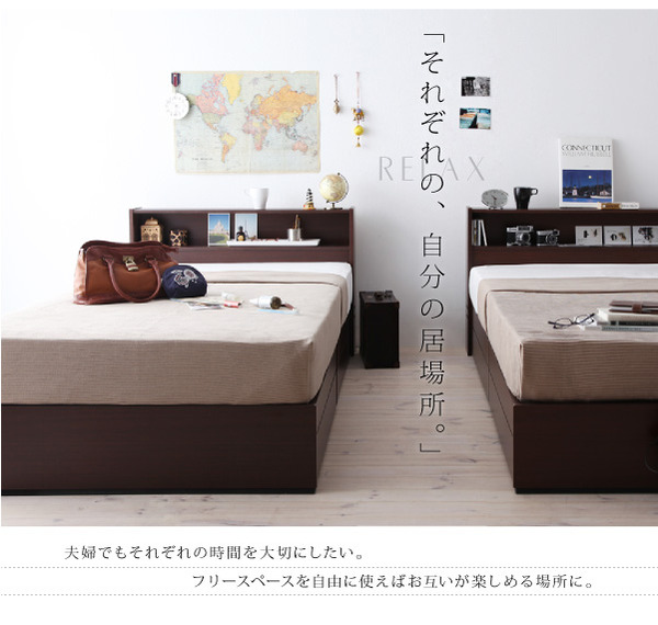 収納ベッドマットレス付きが安い