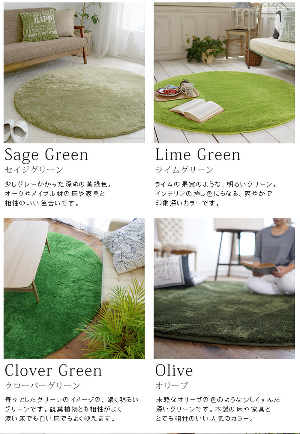 E×マイクロファイバー洗えるラグマット (直径140cm) エメラルドグリーン