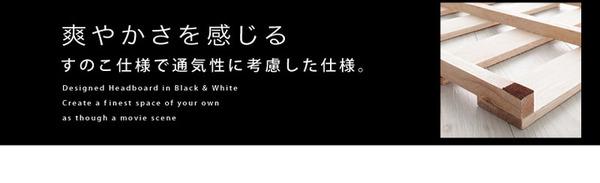モダンローベッド【Zwei Farben】ツヴァイファーベン白