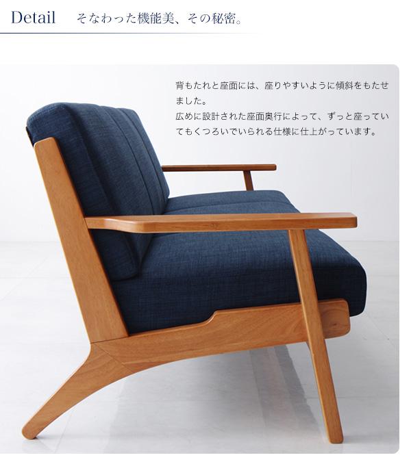 ソファー 3人掛け ネイビー 北欧デザイン木肘ソファ【Lulea】ルレオ