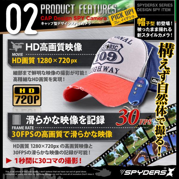 防犯用 超小型カメラ 小型ビデオカメラ キャップ 帽子型 スパイカメラ スパイダーズX (M-915) バイブレーション リモコン操作
