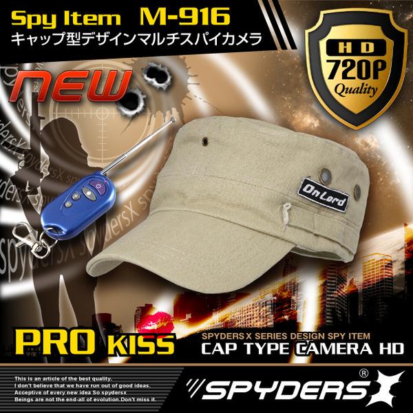 サイクリングやバイクで撮影!キャップ 帽子型 スパイカメラ スパイダーズX (M-916)