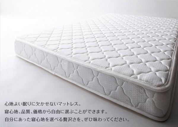 おしゃれな収納ベッドのマットレス単体