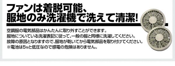 空調服 綿・ポリ混紡長袖作業着 K-500N 【カラー:シルバー サイズ:M】 電池ボックスセット