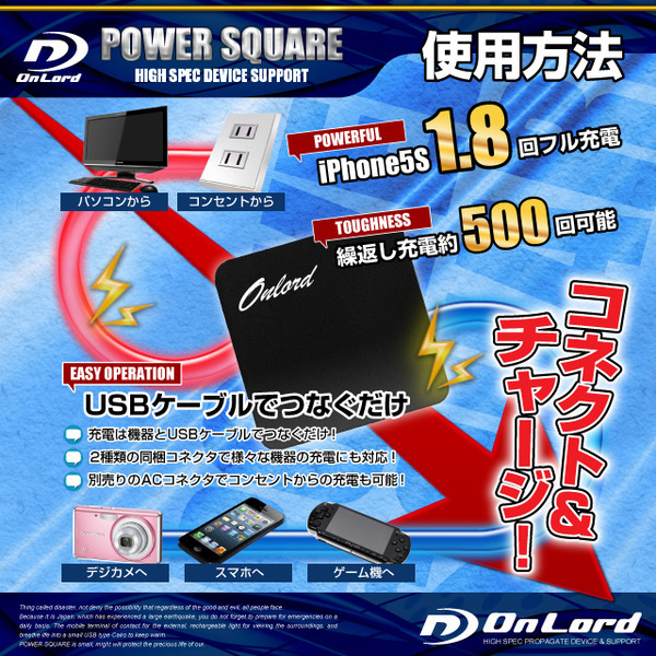 防犯用 スパイダーズX公式オプション ポータブルバッテリーPOWERSQUARE2800(PB-150G)グリーン 大容量2800mAh 同型小型カメラとペアで使えるモバイル充電器