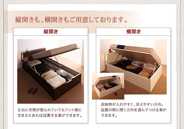 <組立設置>開閉タイプが選べるガス圧式跳ね上げ大容量収納ベッド【夕月】