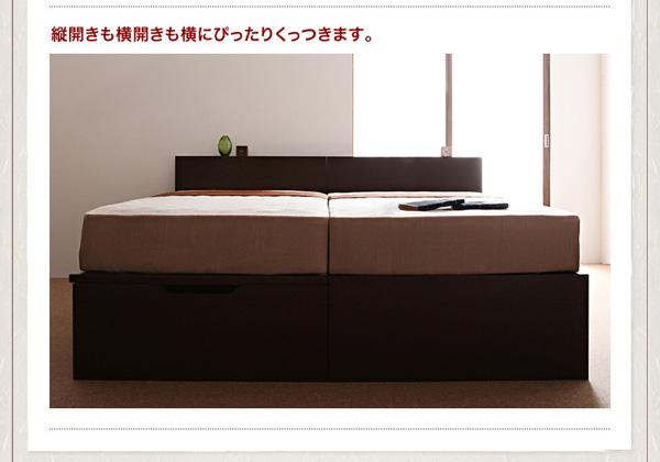 おしゃれな収納ベッド シングルサイズ