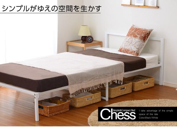 『シンプル&コンパクトデザイン!シングルパイプベッド【-Chess-チェス】(ベッドフレームのみ)』