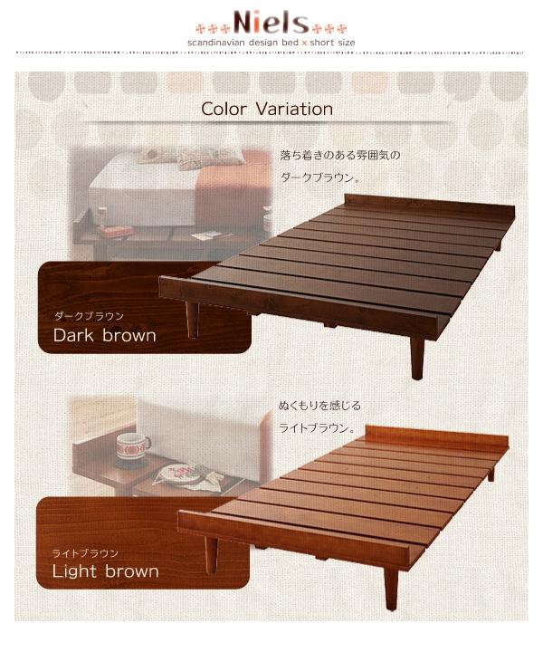 すのこベッド、ブラウンカラー