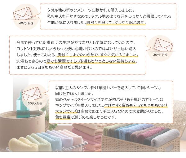 【シーツのみ】ボックスシーツ ファミリー モ...の説明画像22