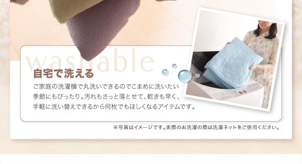 【シーツのみ】パッド一体型ボックスシーツ ファ...の説明画像9