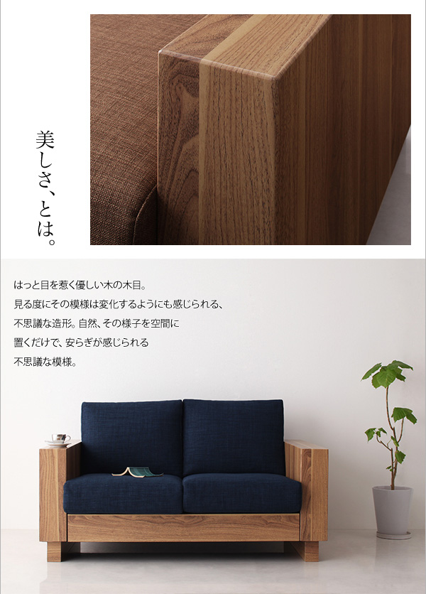 デザインソファ【ANSELM】アンセルム 1P (カラー:ネイビー)