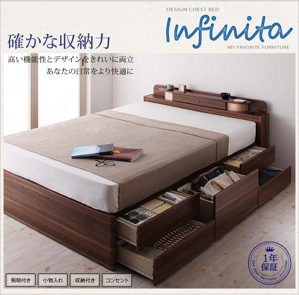 照明・コンセント付きチェストベッド【Infinita】インフィニタ