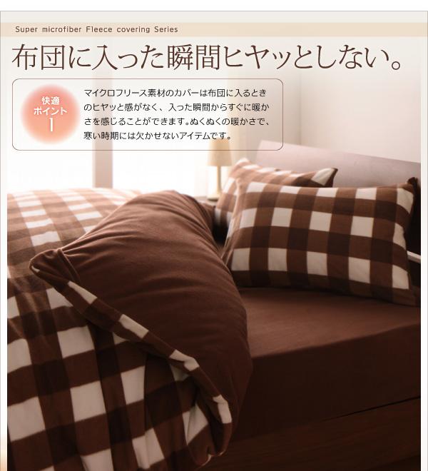 布団カバーセット 4点セット【ベッド用】キング...の説明画像6