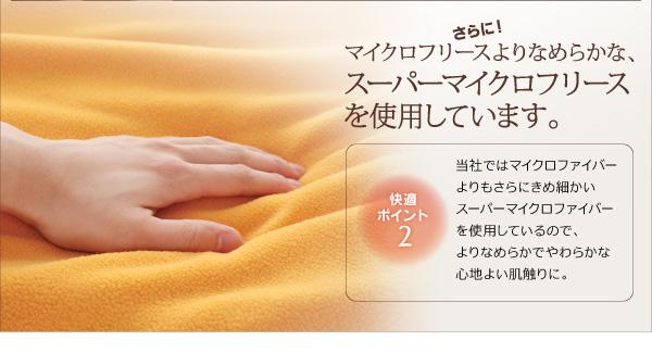 布団カバーセット 4点セット【ベッド用】キング...の説明画像7