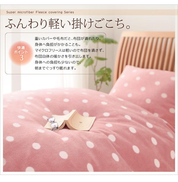 布団カバーセット 4点セット【ベッド用】キング...の説明画像8