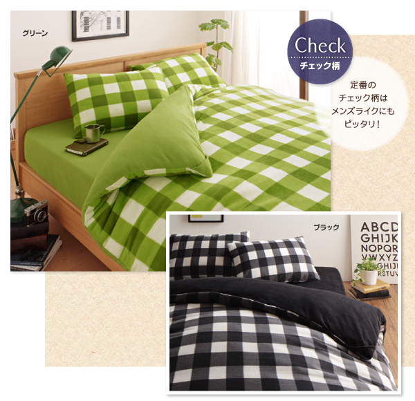 布団カバーセット 4点セット【ベッド用】キン...の説明画像15