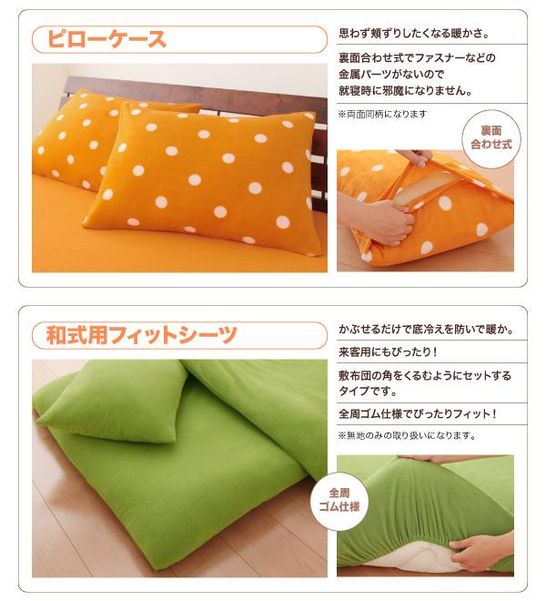 布団カバーセット 4点セット【ベッド用】キン...の説明画像18