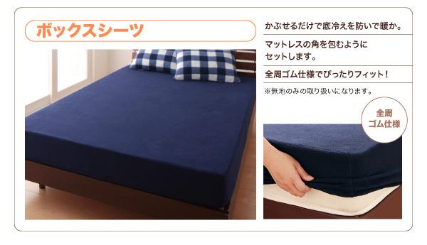 布団カバーセット 4点セット【ベッド用】キン...の説明画像19