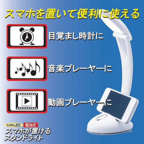 LEDスタンドライト(コードレス卓上照明) 角...の説明画像4