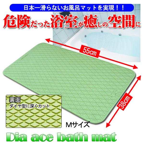 ダイヤエースすべり止め浴槽マット (Mサイズ|55cm×38cm) 自沈タイプ 天然ゴム使用の商品説明