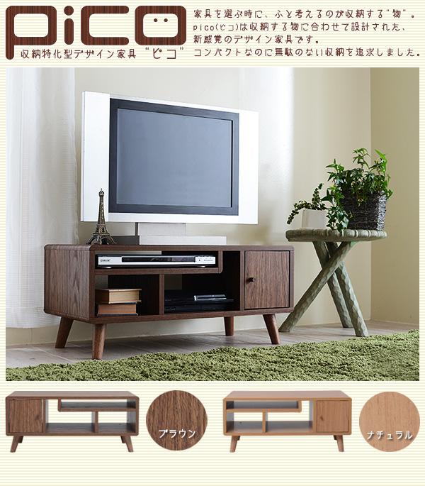 デザイン家具調 テレビ台/テレビボード 【ナチ...の説明画像1
