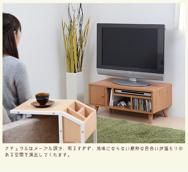 デザイン家具調 テレビ台/テレビボード 【ナチ...の説明画像4