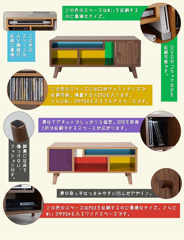 デザイン家具調 テレビ台/テレビボード 【ナチ...の説明画像5