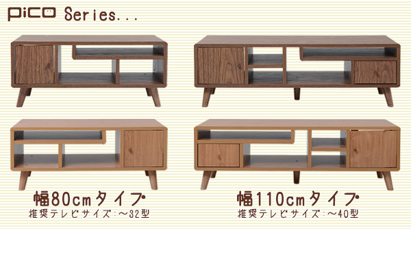 デザイン家具調 テレビ台/テレビボード 【ナチ...の説明画像7
