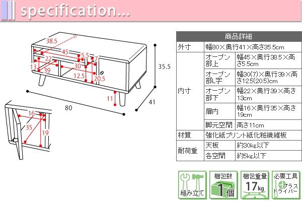 デザイン家具調 テレビ台/テレビボード 【ナチ...の説明画像8