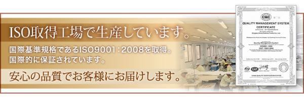 【布団別売】掛け布団カバー キング ベビーピ...の説明画像19