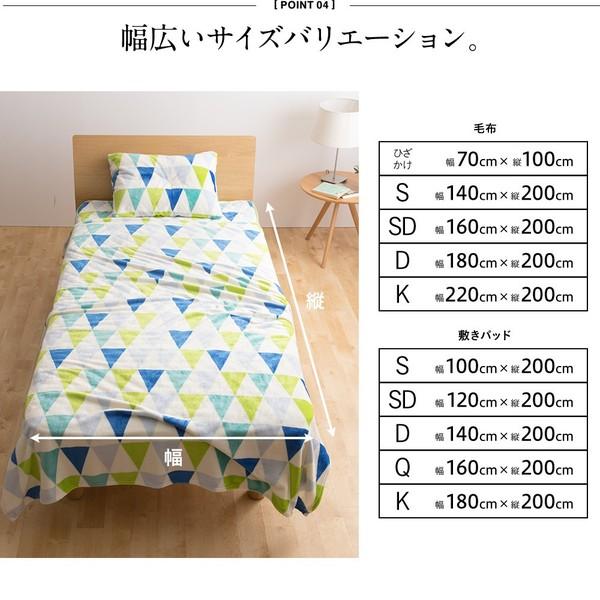 mofua プレミアムマイクロファイバー毛布 チェック柄 セミダブル レッド
