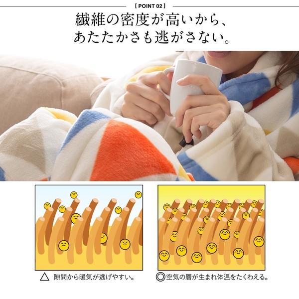 mofua プレミアムマイクロファイバー着る毛布(ガウンタイプ) 着丈150cm ピンク