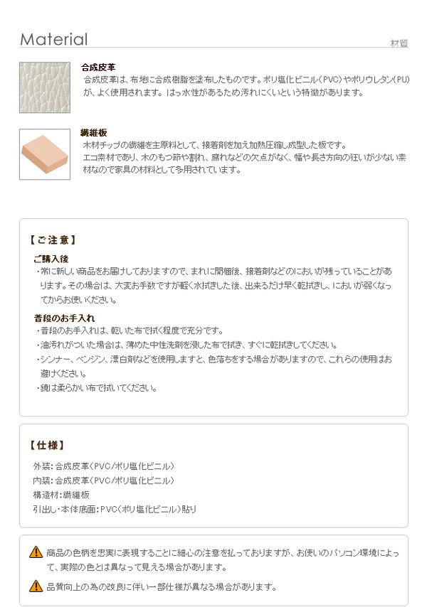 メイクボックス コスメボックス 鏡付き COFFRET〔コフレ〕メイクBOX ピンク