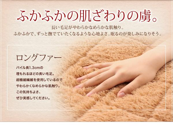 【単品】敷パッド キング モカブラウン 5色から選べるふかふか敷パッド